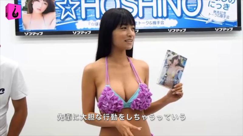 【現役女子大生グラドル画像】学生生活とグラビア活動を両立してるグラドル達! 71
