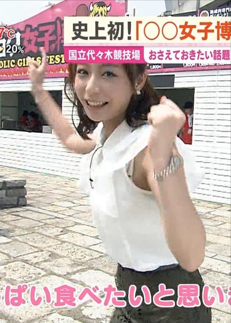 【女子アナハプニング画像】番組中を襲った女子アナたちのエッチなハプニングの瞬間 36