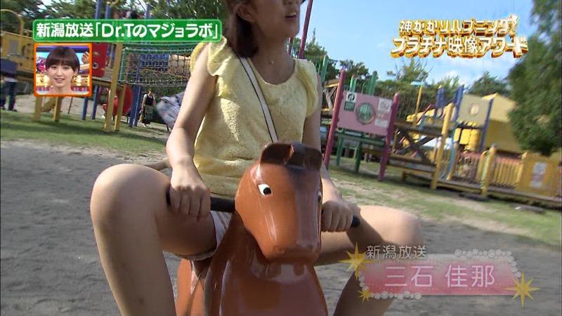 【女子アナハプニング画像】番組中を襲った女子アナたちのエッチなハプニングの瞬間 37