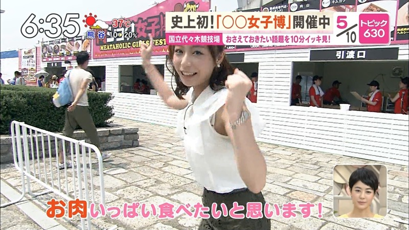 【女子アナハプニング画像】番組中を襲った女子アナたちのエッチなハプニングの瞬間 49