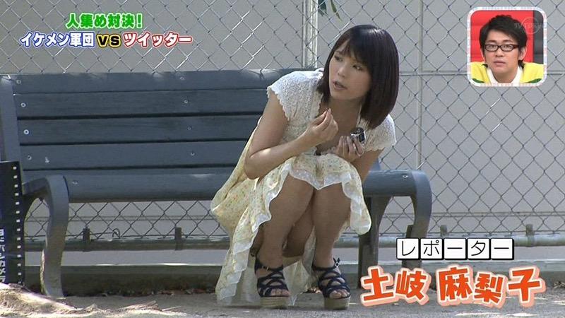 【女子アナハプニング画像】番組中を襲った女子アナたちのエッチなハプニングの瞬間 56