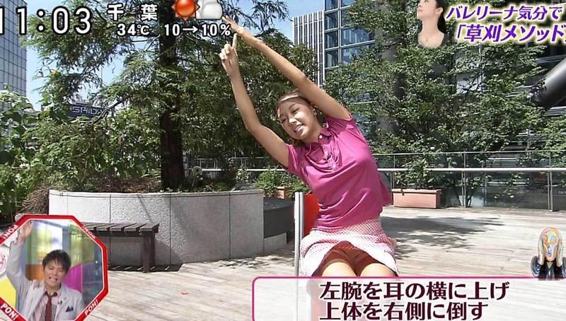 【女子アナハプニング画像】番組中を襲った女子アナたちのエッチなハプニングの瞬間 57