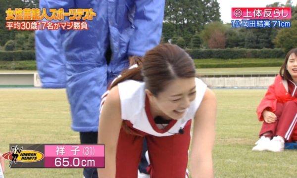 【女子アナハプニング画像】番組中を襲った女子アナたちのエッチなハプニングの瞬間 67