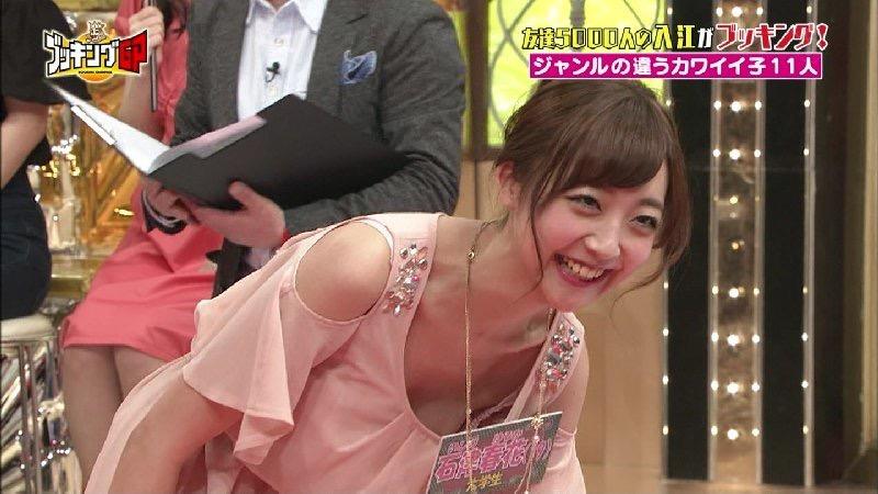 【女子アナハプニング画像】番組中を襲った女子アナたちのエッチなハプニングの瞬間 73