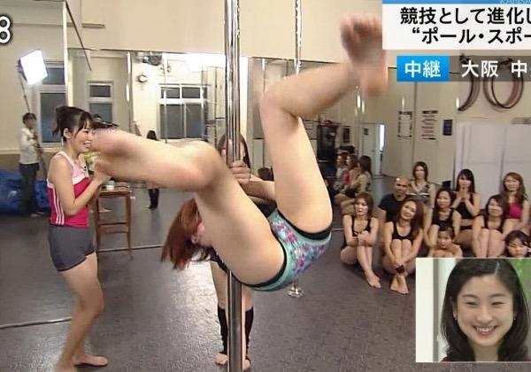 【放送事故エロ画像】テレビに映ったラッキースケベ的なハプニングエロ画像