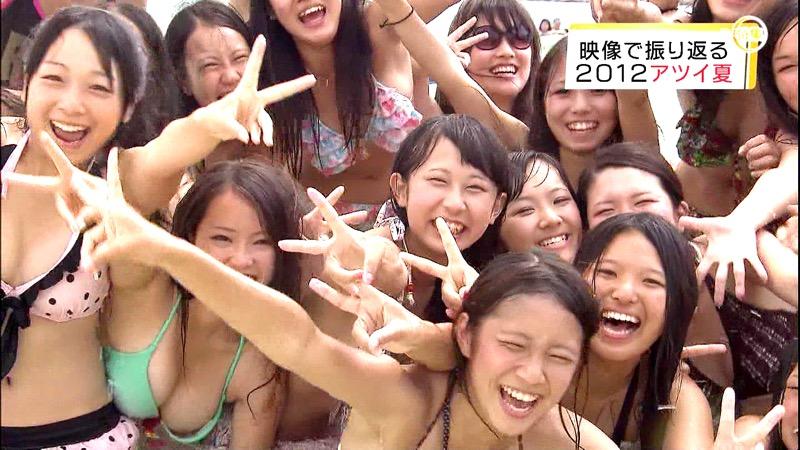 【放送事故エロ画像】テレビに映ったラッキースケベ的なハプニングエロ画像 32