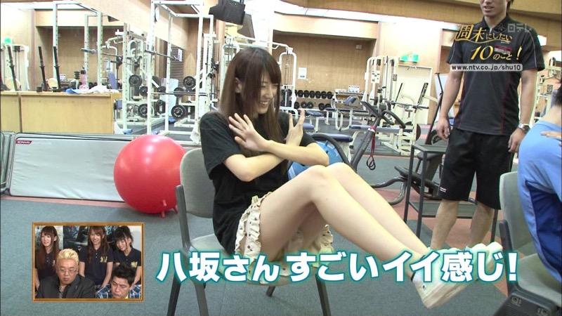 【放送事故エロ画像】テレビに映ったラッキースケベ的なハプニングエロ画像 38