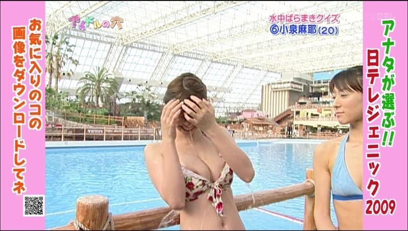 【放送事故エロ画像】テレビに映ったラッキースケベ的なハプニングエロ画像 44