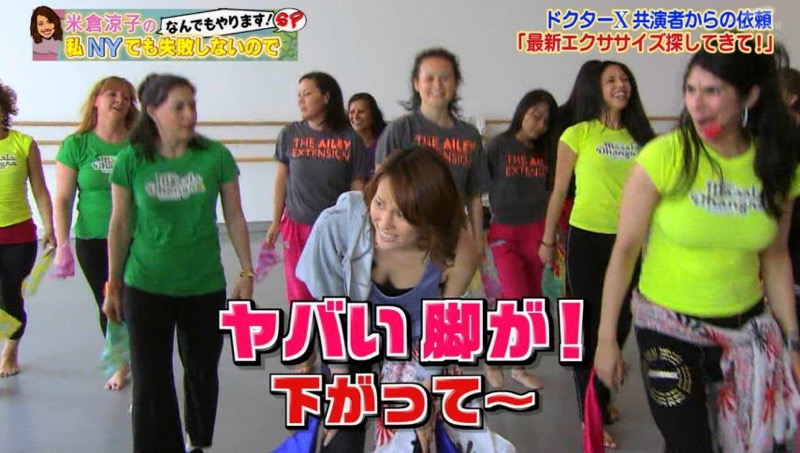 【放送事故エロ画像】テレビに映ったラッキースケベ的なハプニングエロ画像 49