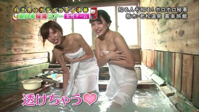 【放送事故エロ画像】テレビに映ったラッキースケベ的なハプニングエロ画像 54