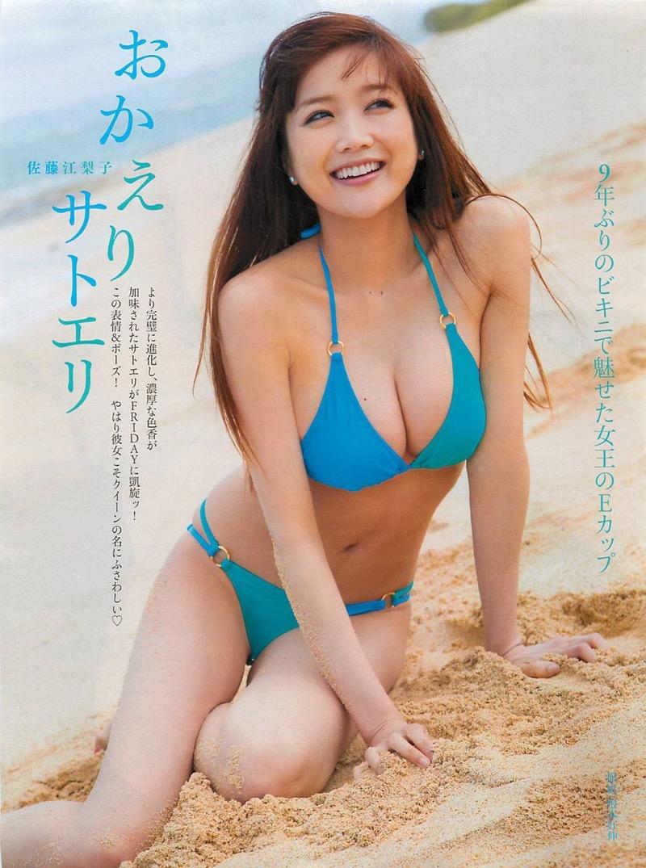 【佐藤江梨子グラビア画像】セクシー巨乳ボディを惜しげもなく晒すビキニ美女! 35
