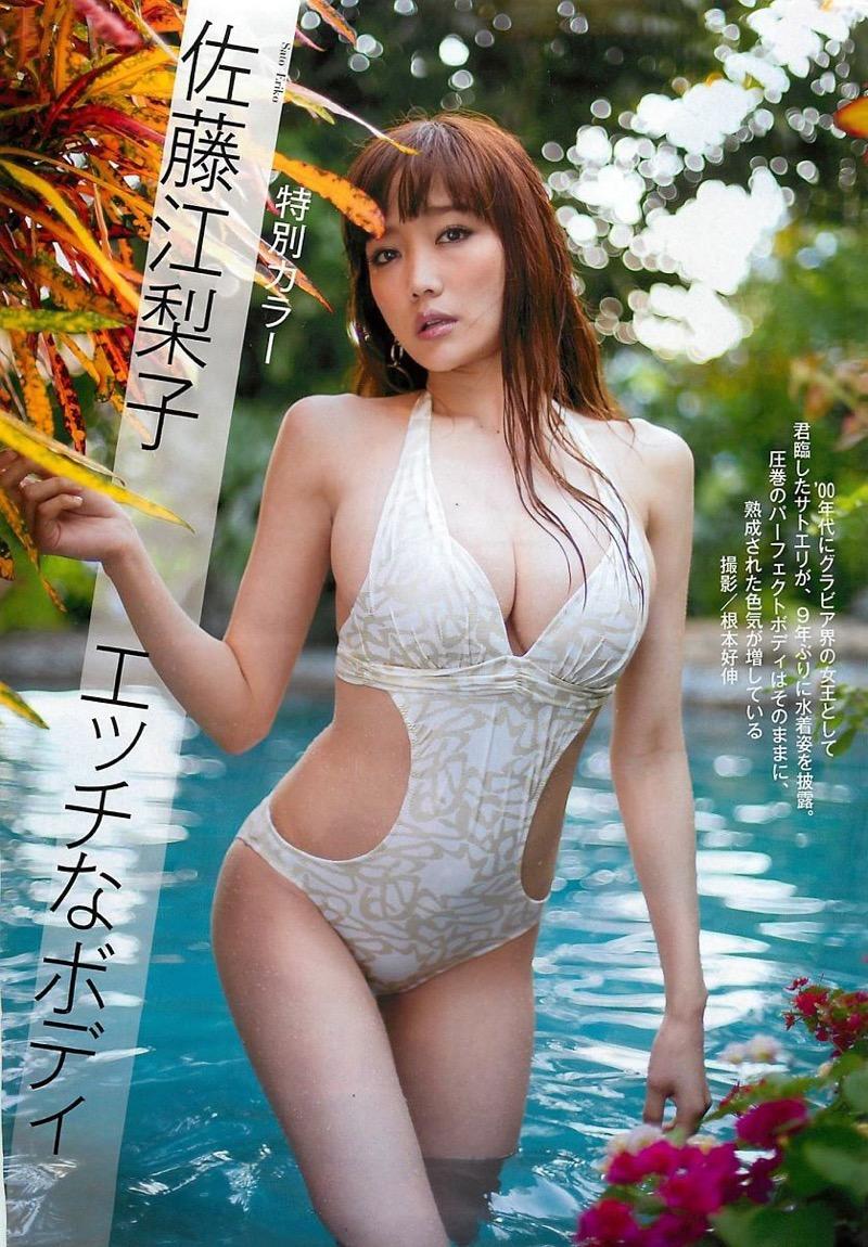 【佐藤江梨子グラビア画像】セクシー巨乳ボディを惜しげもなく晒すビキニ美女! 36
