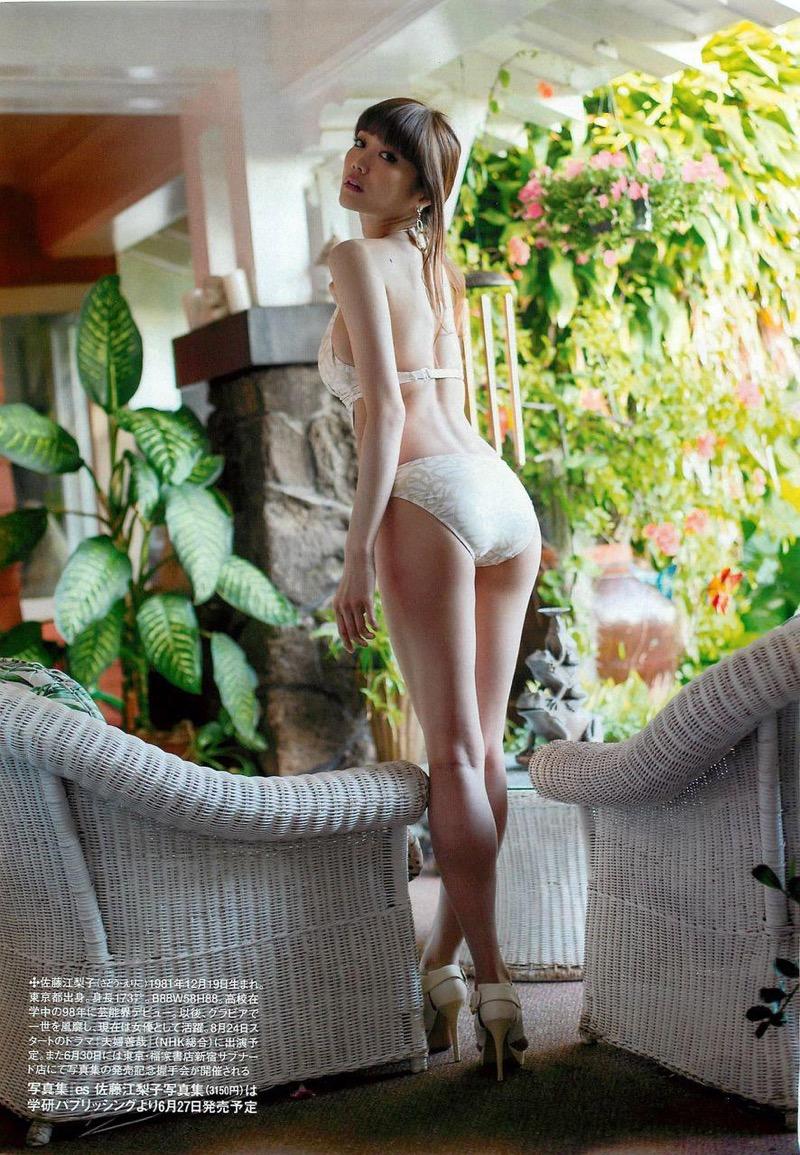 【佐藤江梨子グラビア画像】セクシー巨乳ボディを惜しげもなく晒すビキニ美女! 70