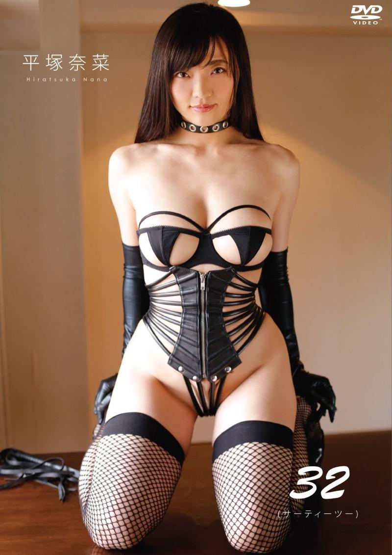 【ボンデージエロ画像】美女が身に付けたボンデージ姿がソソるエロ画像 71