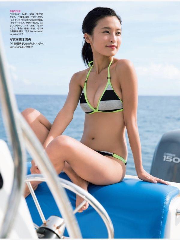 【小島瑠璃子グラビア画像】Eカップ巨乳ビキニボディがエロい美人タレント 73