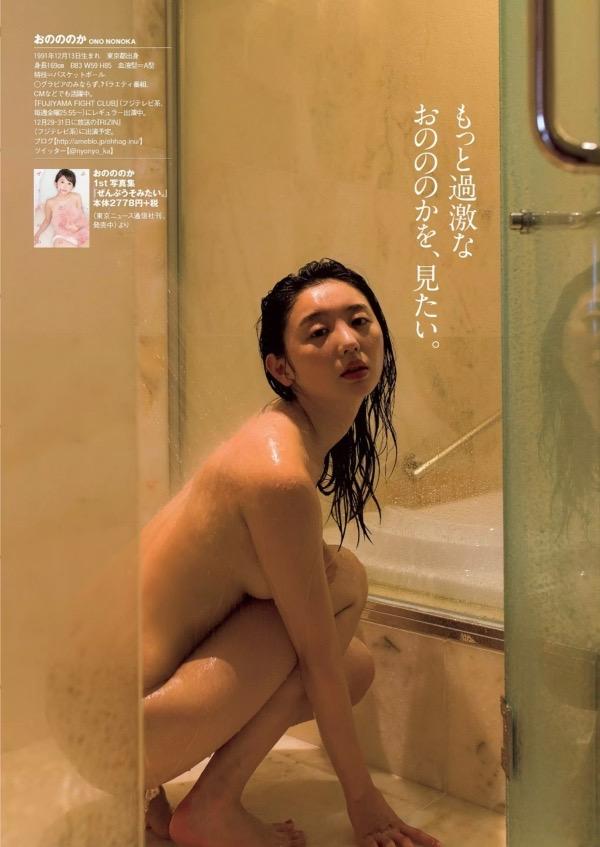 【おのののかグラビア画像】Eカップ巨乳のエロボディを見せつけるビキニ美女 31