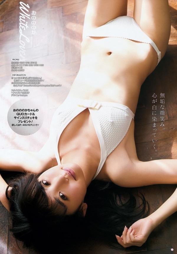 【おのののかグラビア画像】Eカップ巨乳のエロボディを見せつけるビキニ美女 35
