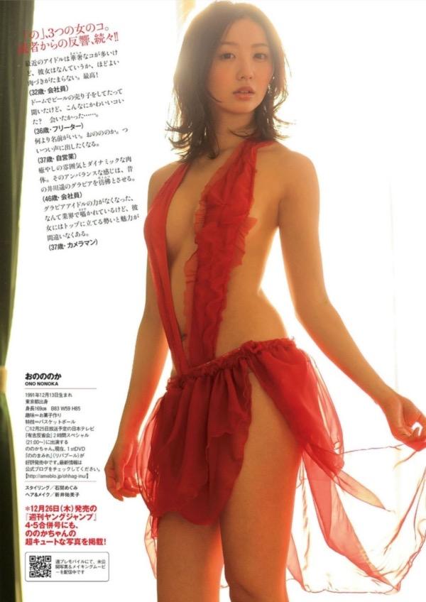 【おのののかグラビア画像】Eカップ巨乳のエロボディを見せつけるビキニ美女 47
