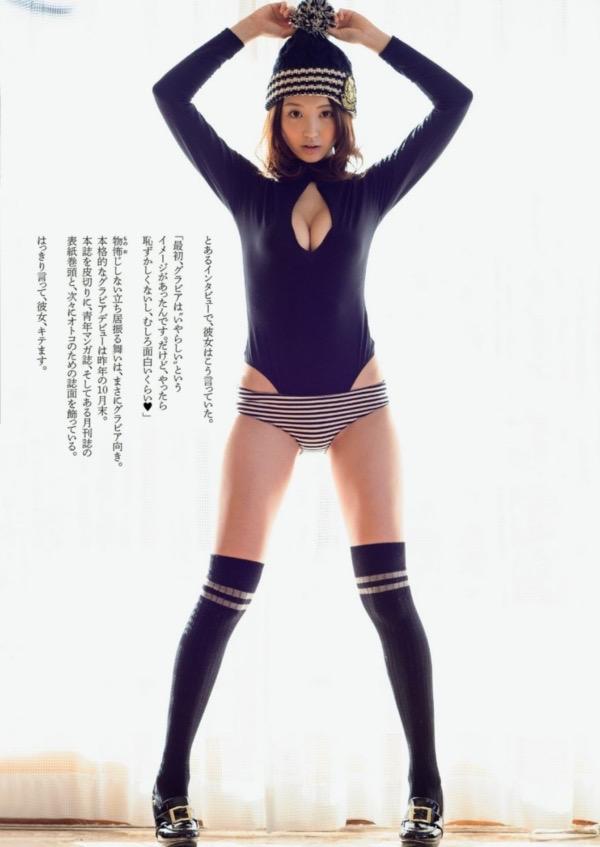 【おのののかグラビア画像】Eカップ巨乳のエロボディを見せつけるビキニ美女 48