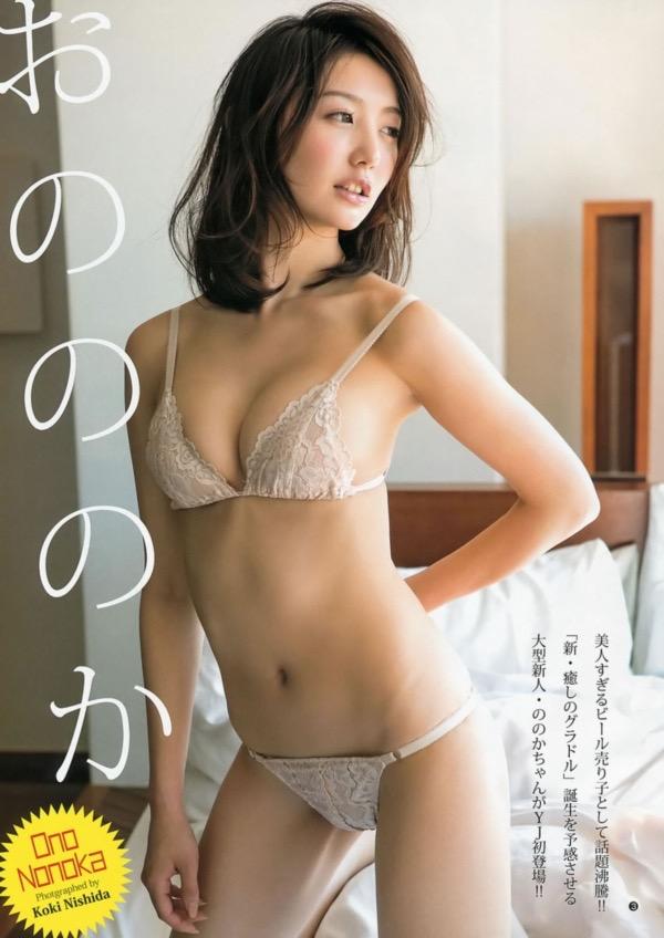 【おのののかグラビア画像】Eカップ巨乳のエロボディを見せつけるビキニ美女 50