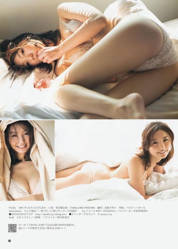 【おのののかグラビア画像】Eカップ巨乳のエロボディを見せつけるビキニ美女 51