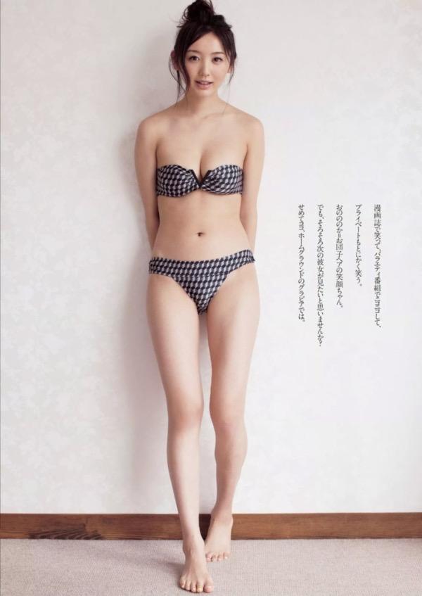 【おのののかグラビア画像】Eカップ巨乳のエロボディを見せつけるビキニ美女 60