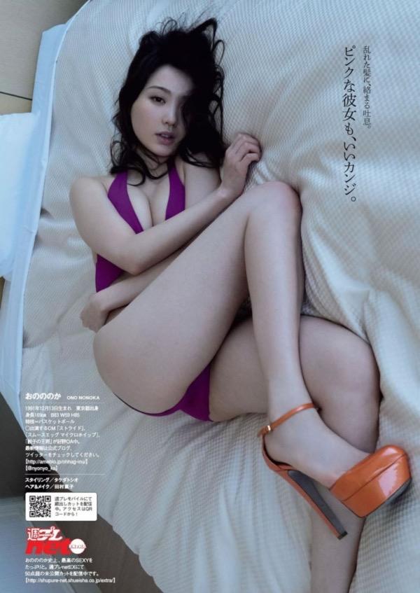 【おのののかグラビア画像】Eカップ巨乳のエロボディを見せつけるビキニ美女 72