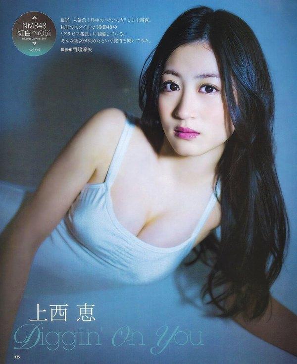 【上西恵グラビア画像】NMB48出身の元アイドルがキューティーハニーを演じるってよ! 05