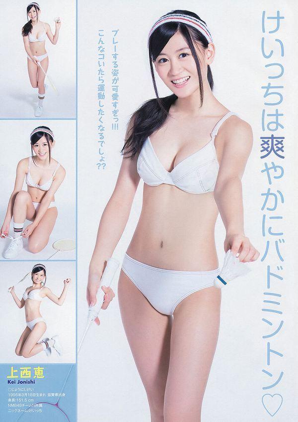 【上西恵グラビア画像】NMB48出身の元アイドルがキューティーハニーを演じるってよ! 32