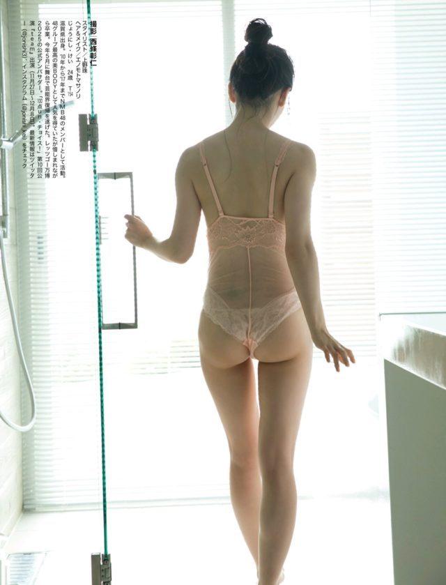 【上西恵グラビア画像】NMB48出身の元アイドルがキューティーハニーを演じるってよ! 47