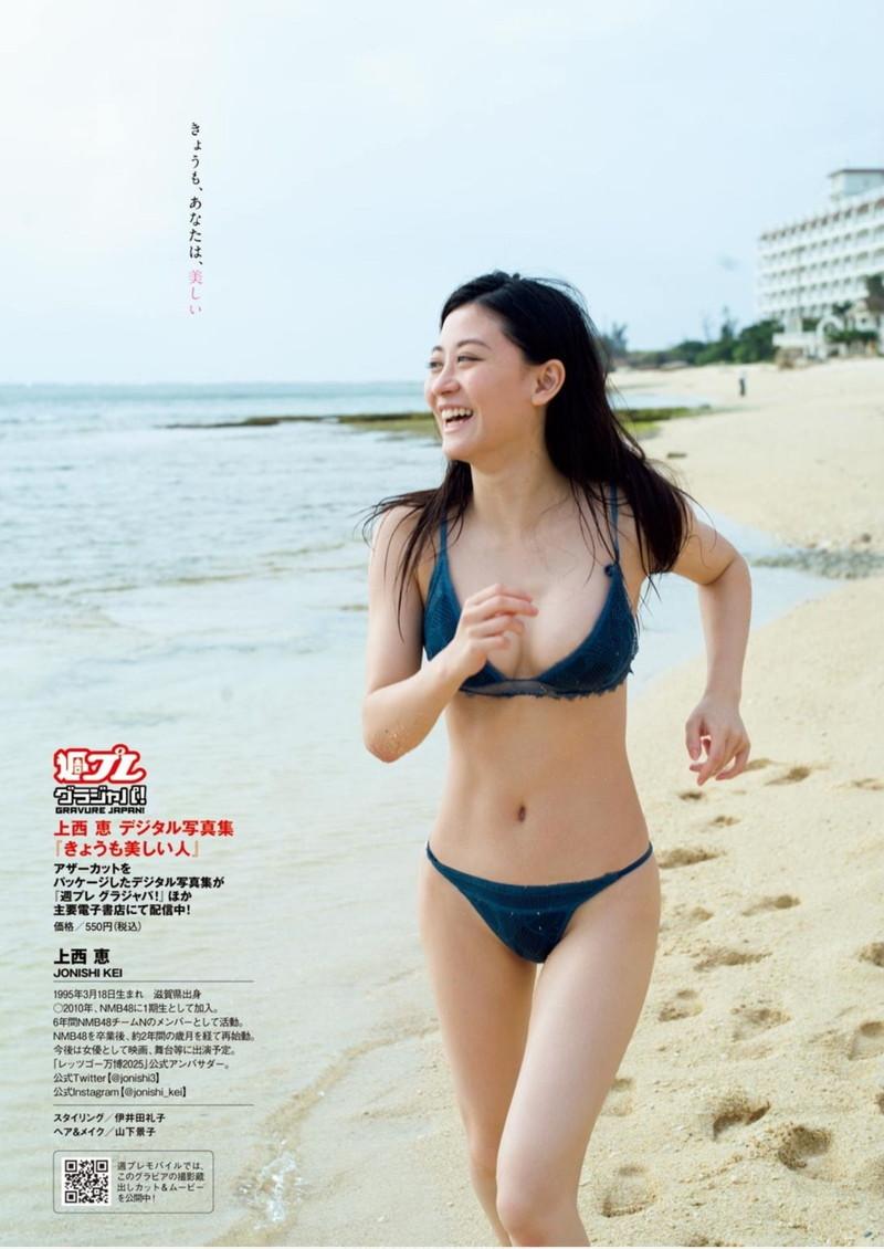 【上西恵グラビア画像】NMB48出身の元アイドルがキューティーハニーを演じるってよ! 64