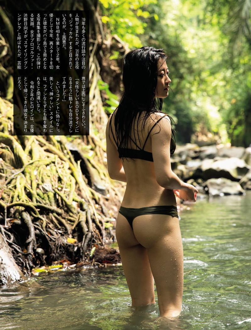 【上西恵グラビア画像】NMB48出身の元アイドルがキューティーハニーを演じるってよ! 71