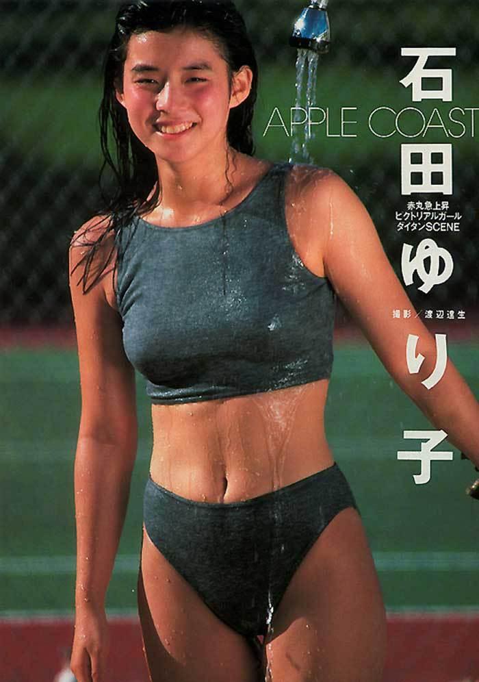 【石田ゆり子お宝画像】芸歴30年の大ベテラン女優が昔披露していたちょっとエッチな水着姿 41