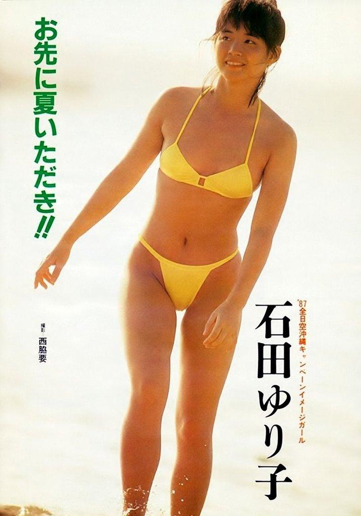 【石田ゆり子お宝画像】芸歴30年の大ベテラン女優が昔披露していたちょっとエッチな水着姿 52