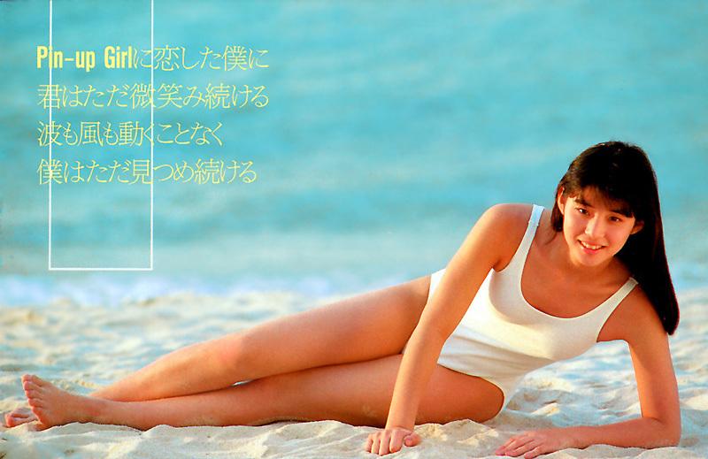 【石田ゆり子お宝画像】芸歴30年の大ベテラン女優が昔披露していたちょっとエッチな水着姿 65