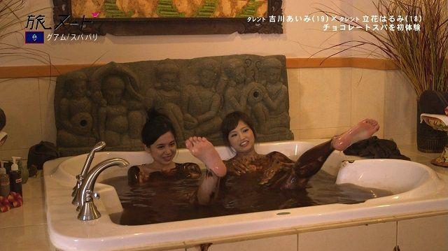 【バレンタインエロ画像】普通のセックスに飽きて裸にチョコレートを塗っちゃった女子wwww 34