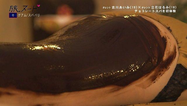 【バレンタインエロ画像】普通のセックスに飽きて裸にチョコレートを塗っちゃった女子wwww 37