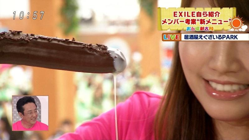 【バレンタインエロ画像】普通のセックスに飽きて裸にチョコレートを塗っちゃった女子wwww 77