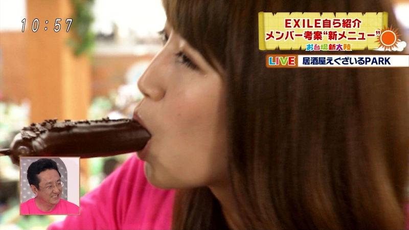 【バレンタインエロ画像】普通のセックスに飽きて裸にチョコレートを塗っちゃった女子wwww 80