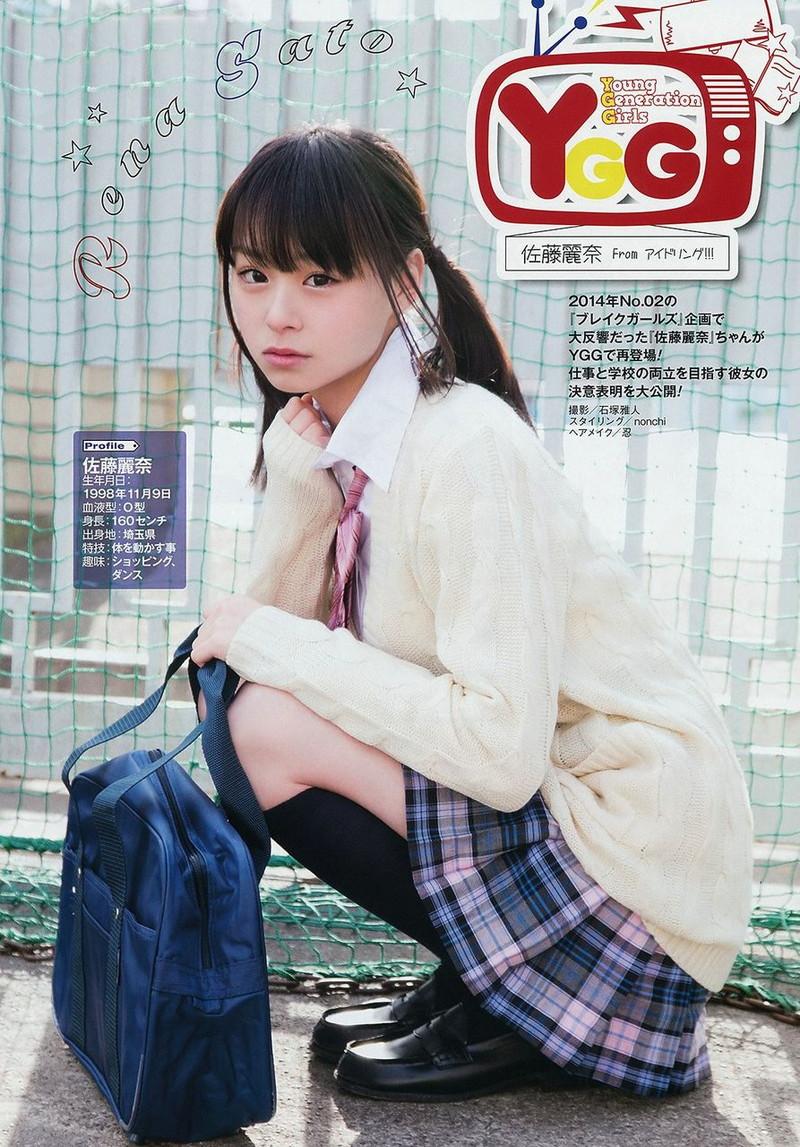 【佐藤麗奈グラビア画像】童顔系アイドルが披露する健康的でエッチなビキニ&下着姿 41