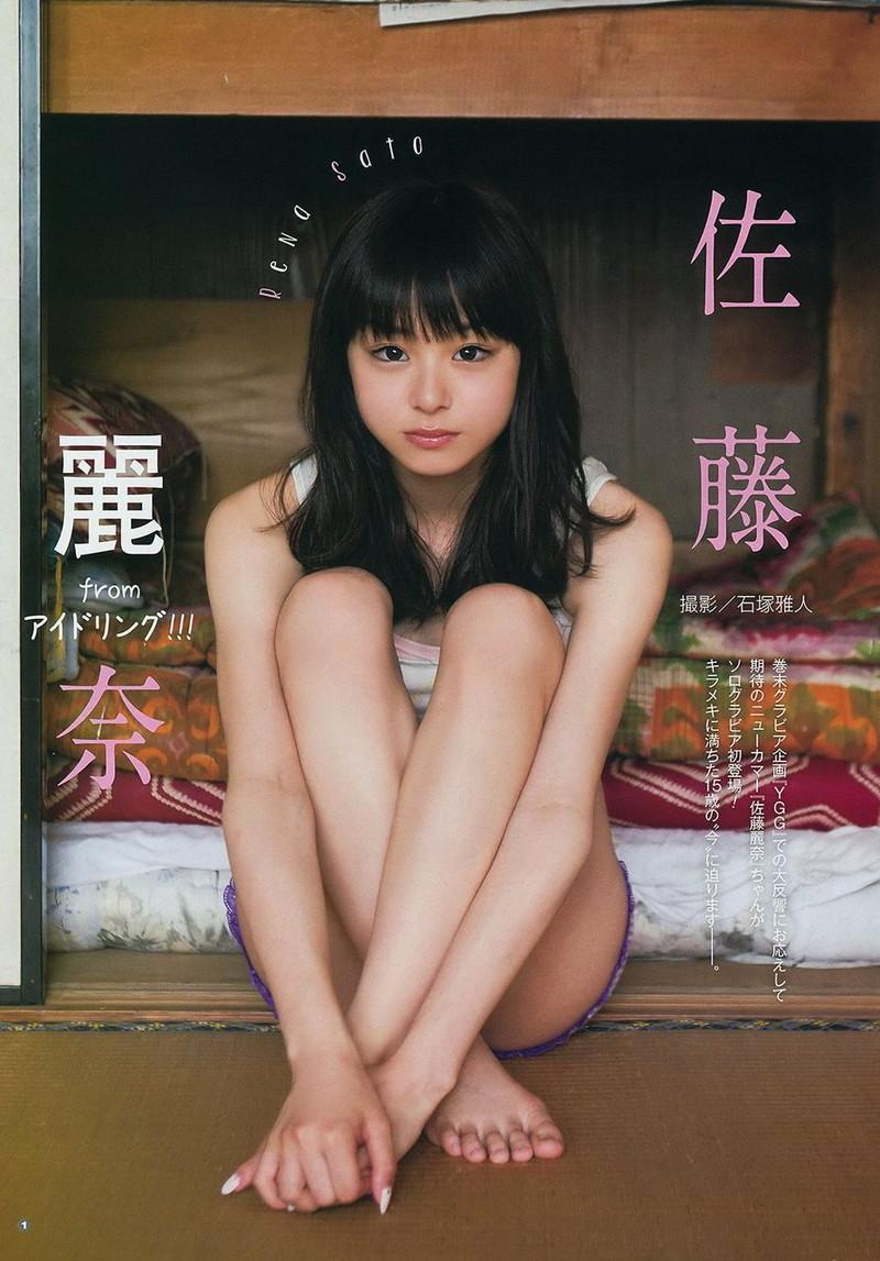 【佐藤麗奈グラビア画像】童顔系アイドルが披露する健康的でエッチなビキニ&下着姿 42