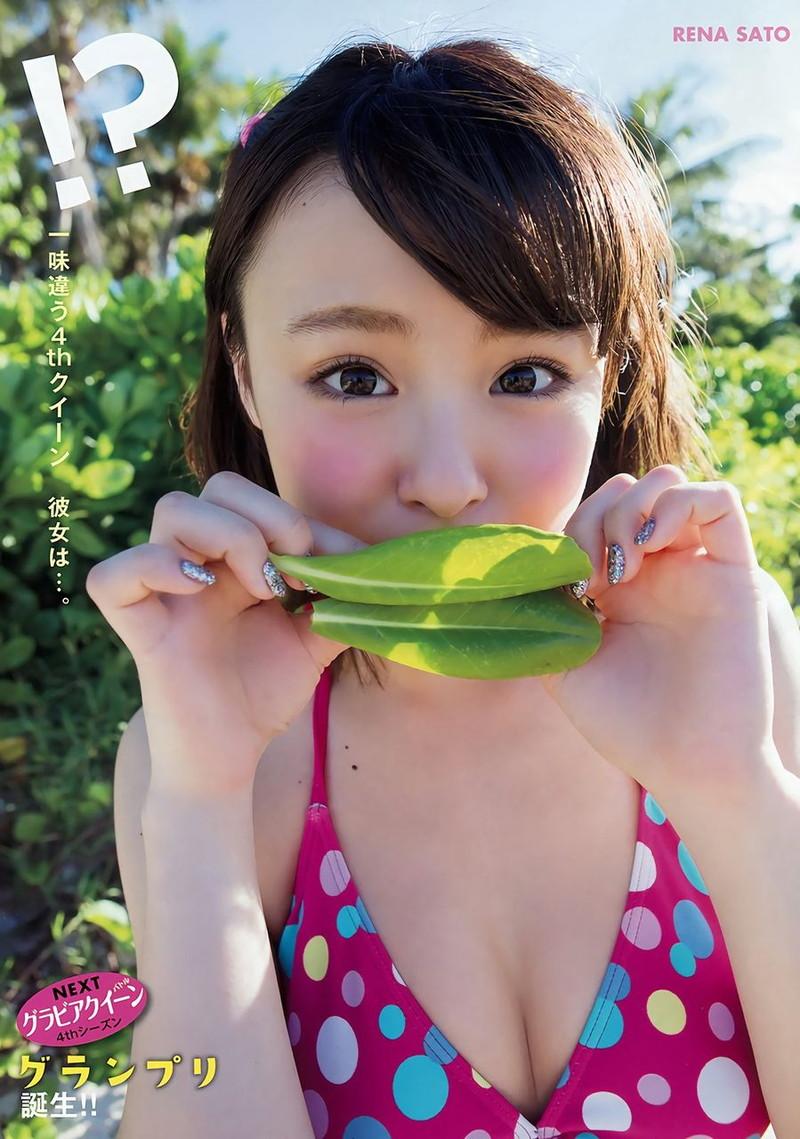 【佐藤麗奈グラビア画像】童顔系アイドルが披露する健康的でエッチなビキニ&下着姿 53