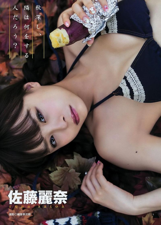 【佐藤麗奈グラビア画像】童顔系アイドルが披露する健康的でエッチなビキニ&下着姿 70