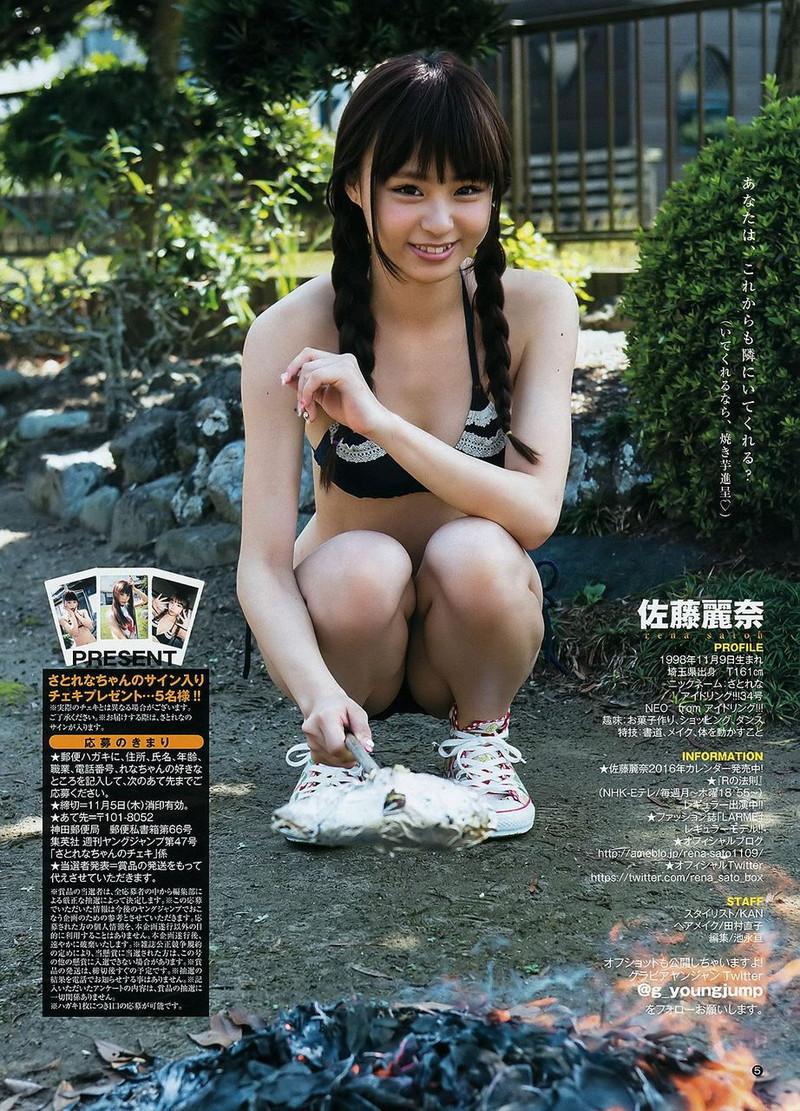 【佐藤麗奈グラビア画像】童顔系アイドルが披露する健康的でエッチなビキニ&下着姿 72