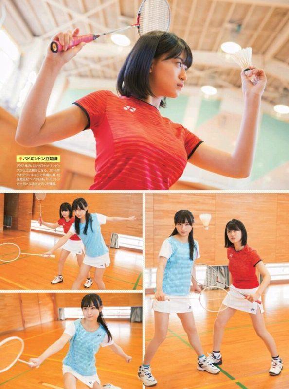 【上西怜グラビア画像】姉もかつてNMB48に所属していた5期生メンバーの現役アイドル 35