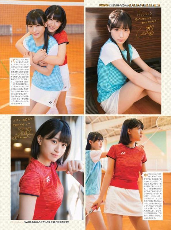 【上西怜グラビア画像】姉もかつてNMB48に所属していた5期生メンバーの現役アイドル 36