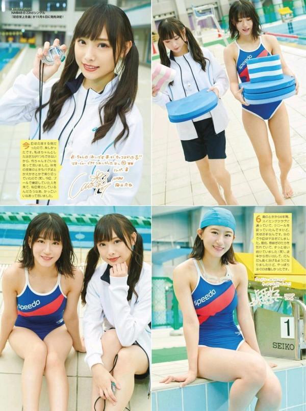 【上西怜グラビア画像】姉もかつてNMB48に所属していた5期生メンバーの現役アイドル 40