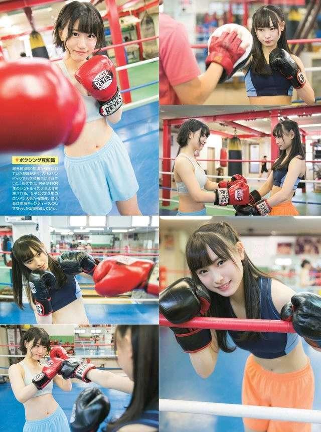 【上西怜グラビア画像】姉もかつてNMB48に所属していた5期生メンバーの現役アイドル 54