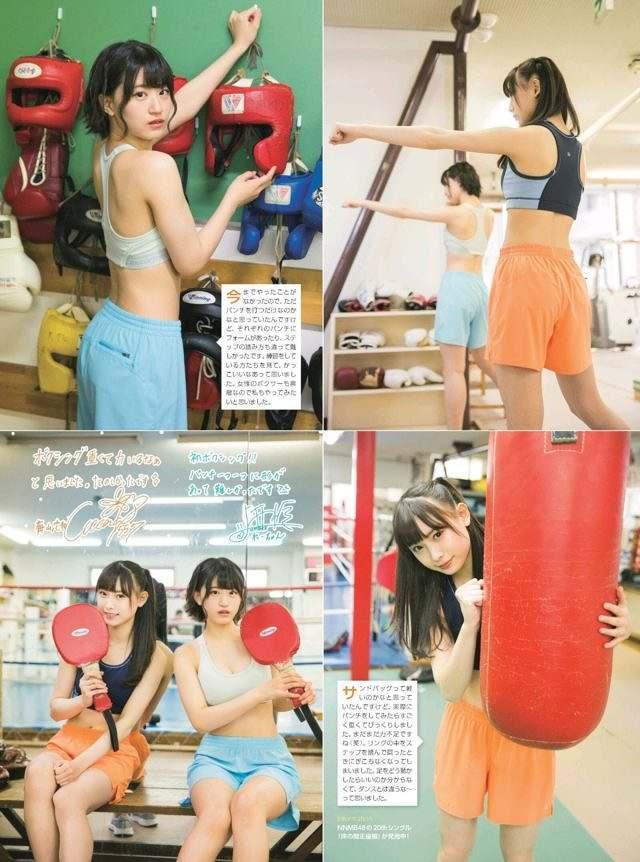 【上西怜グラビア画像】姉もかつてNMB48に所属していた5期生メンバーの現役アイドル 55