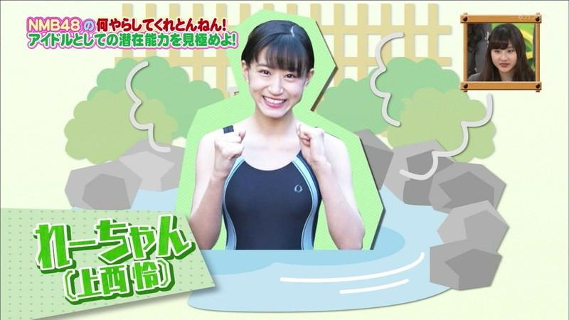 【上西怜グラビア画像】姉もかつてNMB48に所属していた5期生メンバーの現役アイドル 75